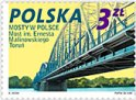 Polish stamp with the Torun theme: Vistula River railway bridge, 2009. The stamp is one of four in a series of Polish Bridges